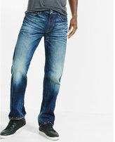 Express straight leg loose fit flex stretch jean