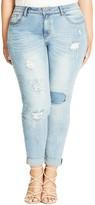 City Chic Sky Patch Skinny Jeans