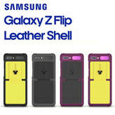 Original Samsung Galaxy Z Flip Leather Shell Cover Mickey Mouse GP-FPF700- Yellow