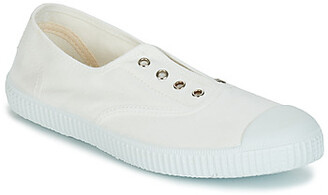 Chipie JOSEPH women's Shoes (Trainers) in White
