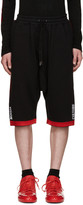 Kokon To Zai Black Side Stripe Shorts