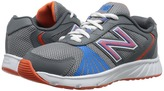 New Balance 555 (Little Kid/Big Kid)