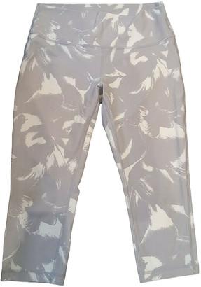 Lululemon Grey Spandex Trousers