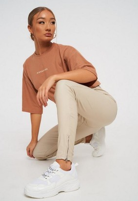 Missguided Ecru Coated Skinny Jeans