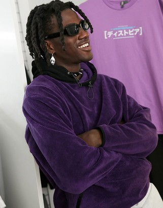 ASOS DESIGN oversized super soft fleece hoodie in bright purple with nylon hood