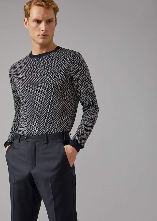 Giorgio Armani Silk And Cotton Jacquard Sweater