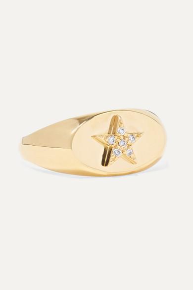 Foundrae Baby Star 18-karat Gold Diamond Ring - 3