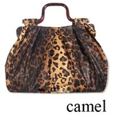 Leopard Top Handle Pleated Bag
