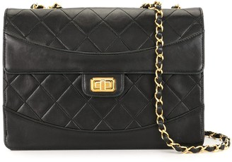 Chanel Pre Owned 1980-1990s Diamond Quilt Chain Shoulder Bag