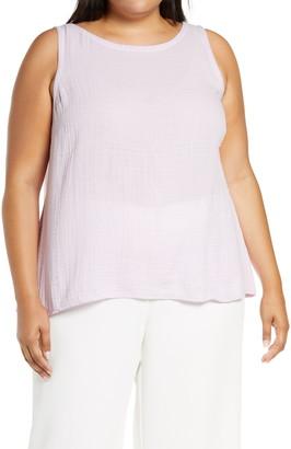 Eileen Fisher Bateau Neck Organic Cotton Swing Shell