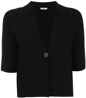 Peserico Short Sleeve Cardigan