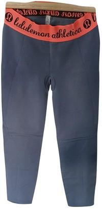 Lululemon Grey Polyester Trousers