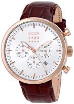 Cccp Men's CP-7007-04 Kashalot Analog Display Japanese Quartz Brown Watch