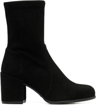 Stuart Weitzman Tieland mid-calf boots