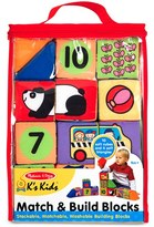 Melissa & Doug Infant 'Match & Build' Blocks