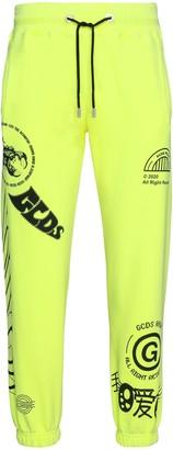 GCDS Elements Sweatpants