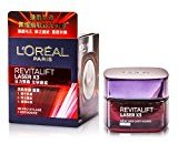 L'Oreal by Revitalift Laser X3 Anti Aging Cream --50ml/1.7oz for WOMEN ---(Package Of 5)