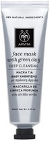 Apivita Face Mask With Green Clay 50ml