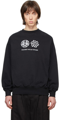 Rassvet Black Reflective Print Sweatshirt