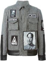 Kokon To Zai tweed patch jacket