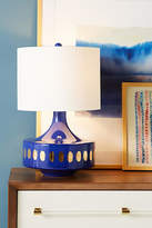 Anthropologie Spotted Gold Lamp Ensemble