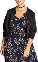 City Chic Plus Size Women's Crop Bomber Jacket