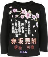 DSQUARED2 Oriental Black Sweatshirt