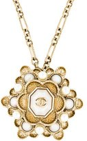 Chanel Pearl CC Pendant Necklace