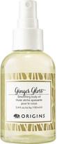 Origins Ginger Gloss Smoothing body oil 100ml