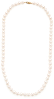 Akoya Pearl Strand Necklace