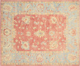 Nalbandian 12'7x10'8 Serqet Rug, Blue/Multi