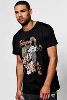 boohoo Oversized Dragon Print T Shirt black