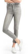 Super high rise true skinny crop jeans