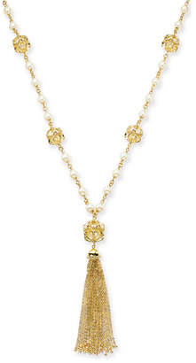 """Charter Club Gold-Tone Imitation Pearl 29-1/2"""" Long Tassel Necklace"""