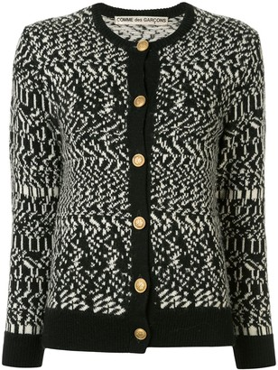 Comme Des Garçons Pre Owned Abstract Weave Cardigan
