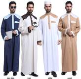 AFT-aofeite Men's Long Sleeve Stand collar Patchwork Muslim Thobes Saudi Style Robes (L, )