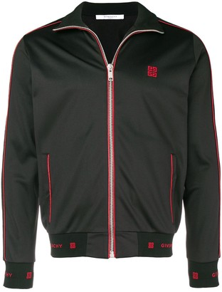 Givenchy Contrast Zipped Sweatshirt