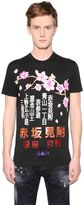 DSQUARED2 Japanese Printed Cotton Jersey T-Shirt