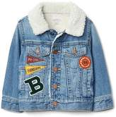 Gap Cozy lined varsity denim jacket
