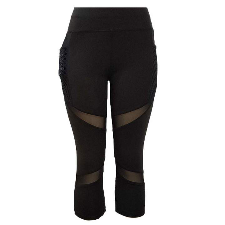 46236851fcfce Fitness Tights - ShopStyle Canada