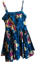 Marc Jacobs Blue Print Dress