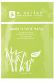 Erborian Bamboo Shot Mask Sheet Mask 15ml