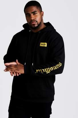 BoohoomanBoohooMAN Mens Black Big & Tall MAN Official Hoodie, Black
