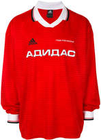 Gosha Rubchinskiy x Adidas long sleeve jersey top