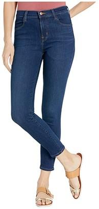 J Brand Alana High-Rise w/ Crop Skinny in Moro (Moro) Women's Jeans