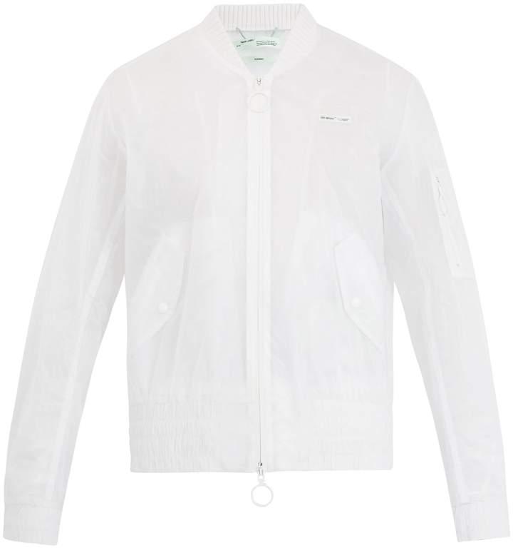 Off-White Lightweight bomber jacket
