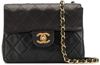 Chanel Pre Owned 1985-1990 Diamond Quilted Crossbody Bag