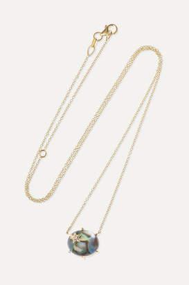 Andrea Fohrman Mini Galaxy Star 18-karat Gold Multi-stone Necklace