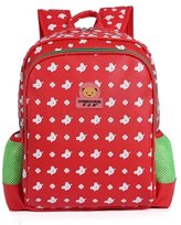 Kylin Express Child's Lightweight PU Backpacks School Backpack School Bags