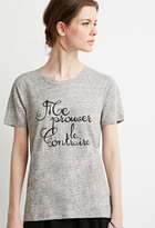 Forever 21 FOREVER 21+ Contemporary Me Prouver Slub Knit Tee